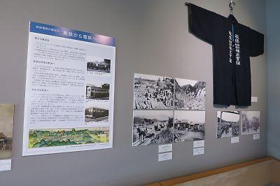 鉄道交流ステーション企画展「むかし、秋保まで鉄道が走ってた。」