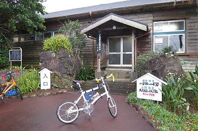 【自転車】八丈島1日観光by DAHON DASH X20