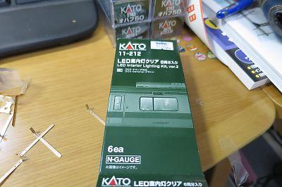 KATO製オハフ50への室内灯装着