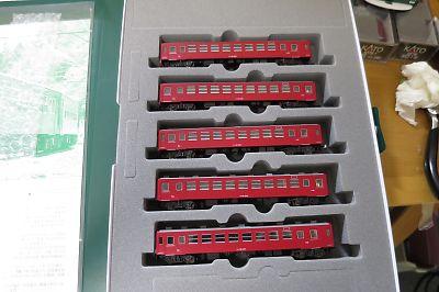 KATO製Nゲージ50系5両セット