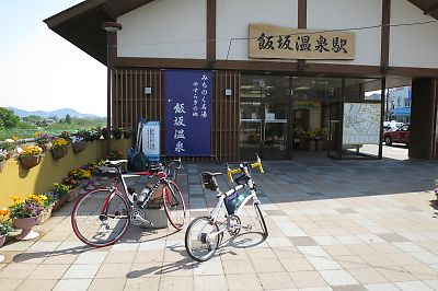 2015GW仙台・福島ツーリングby Dahon dash x20