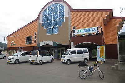 国道107号ツーリング(本荘→湯田)by DAHON DASH X20