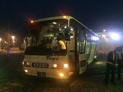仙石線代行バス