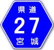 県道27号宮城