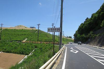 仙石東北ライン開業初日(野蒜駅)