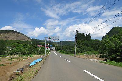 下北半島縦断・横断<その1>(牛滝→むつ)by DAHON Dash X20