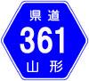 山形県道361号