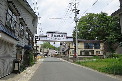 湯田発県道1号経由で盛岡ツーリングby小径自転車