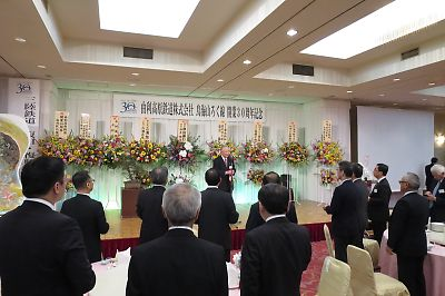 由利高原鉄道・開業30周年記念式典