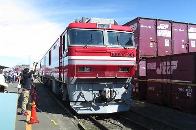 2015鉄道フェスティバルin東北