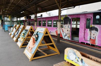 米子駅・境線ホーム