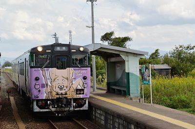 境線・こなきじじい列車