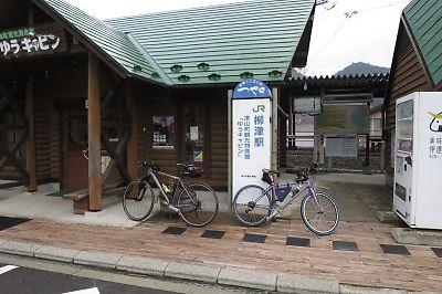冬の北上川ツーリング(水沢→柳津)byRAYA MuddyFox