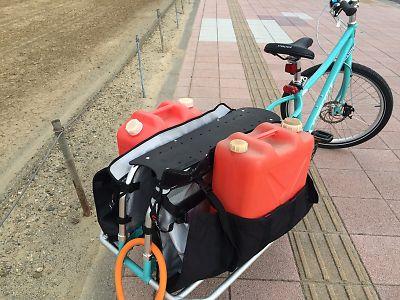 Xtracycle Edge Runner/エクストラサイクル・エッジランナーの使い方