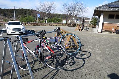 国道294号ツーリング(白坂→烏山)by ARAYA MuddyFox
