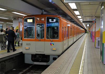 阪神電鉄・梅田駅