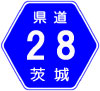 茨城県道28号