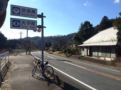 2015大晦日福島茨城県境ツーリング(矢吹→常陸大子)by輪行
