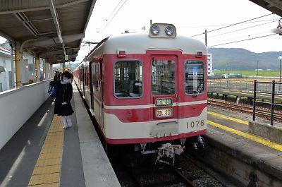 神戸電鉄・粟生駅