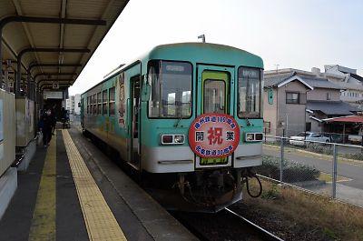 北条鉄道2000-3号