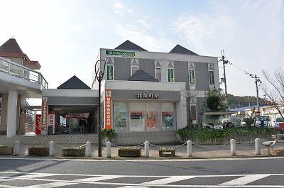 北条鉄道・北条町駅
