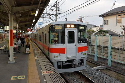 山陽電車・直通特急(飾磨駅)
