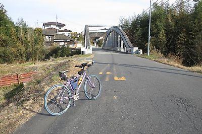 央橋(常陸太田市)