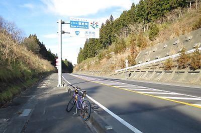 国道349号・明神峠