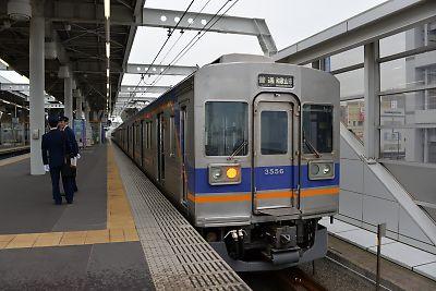 南海電鉄・和歌山市行き普通車