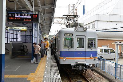 みさき公園駅・多奈川線列車