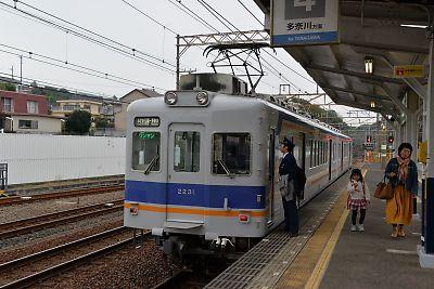 みさき公園駅4番線ホーム・多奈川線