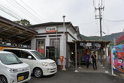 南海電鉄・加太線