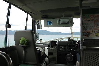 加計呂麻バス
