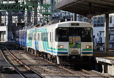 阿武隈急行ラッピングトレイン仙台駅出発式