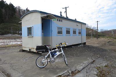 留萌本線・幌糠駅