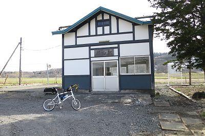留萌本線・藤山駅
