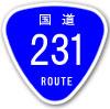 国道231号