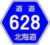 道道628号尾