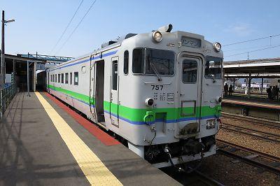 日本最長距離普通列車2427D(滝川駅)
