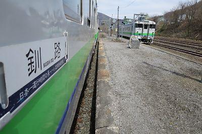 根室本線・東鹿越駅