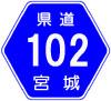 宮城県道102号