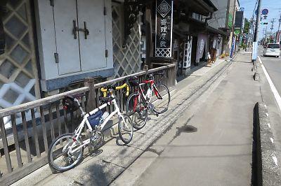 福島・宮城県境/松坂峠ツーリングby Dahon Dash x20