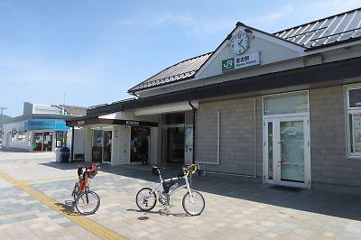 【自転車】三陸海岸ツーリング(田野畑→宮古)by DAHON DASH X20
