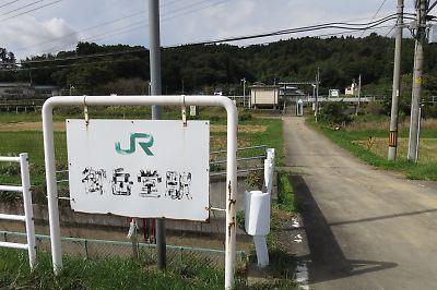 JR気仙沼線(柳津線)・御岳堂駅