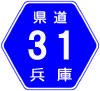 兵庫県道31号