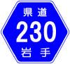 岩手県道230号