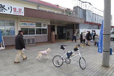 利根川下流ツーリング(取手→調子)by DAHON