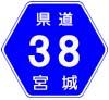 宮城・福島県道38号
