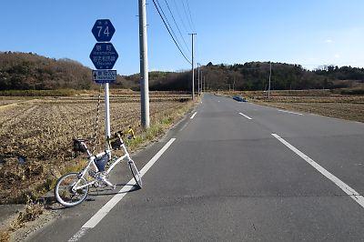 祝・常磐線再開記念ツーリング(浜吉田→原ノ町)by ダホン DASH X20