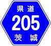 茨城県道205号